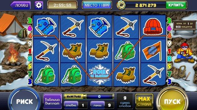 Качественные игровые аппараты на деньги в казино Адмирал