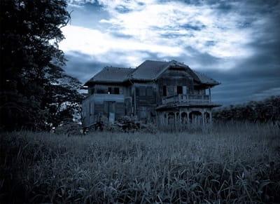 Дом ужасов. Часть 1