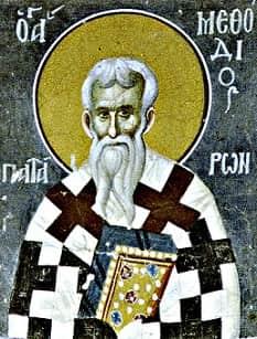 Мефодий Перепелятник Приметы  картинка
