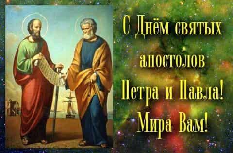 Петров день Приметы  картинка