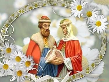 День семьи, любви и верности (День Петра и Февронии)