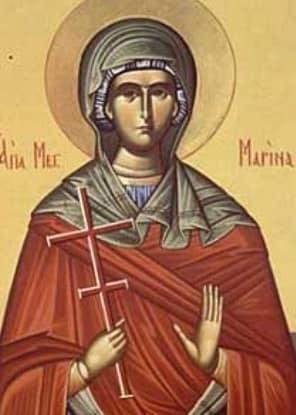 Марина лазоревая (Огненная Мария) Приметы  картинка