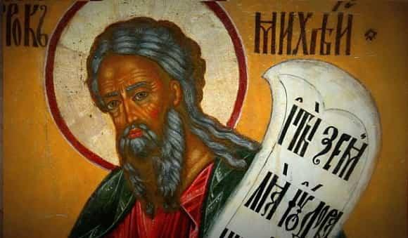 Михей Тиховей Приметы  картинка