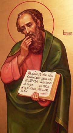 Иоанн Богослов Приметы  картинка