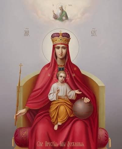 Икона Божьей Матери «Державная»