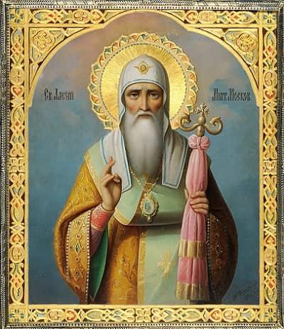 Святой Алексей Московский