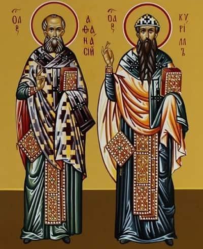Святые Афанасий и Кирилл