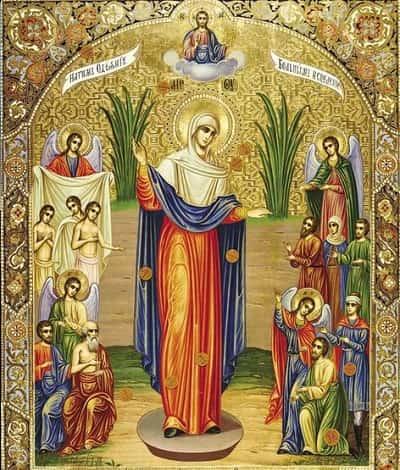 Икона «Всех скорбящих радость»