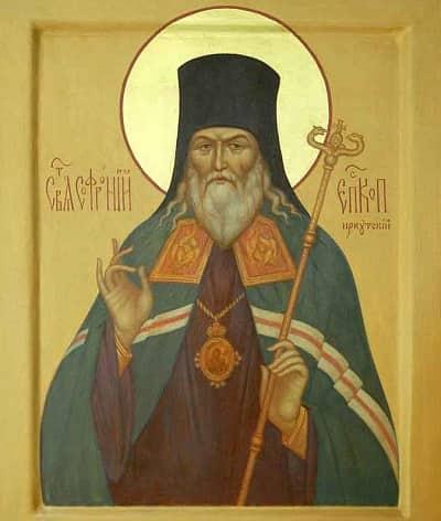 Святой Софроний Иркутский