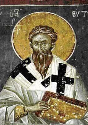 Евтихий Тихий — история, приметы и традиции Приметы  картинка