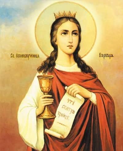 Ангелы хранители по дате рождения Вера и надежда  картинка