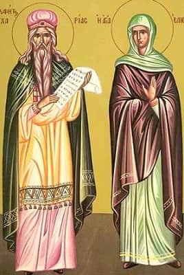 День Елизаветы Предсказательницы и Захария Приметы  картинка