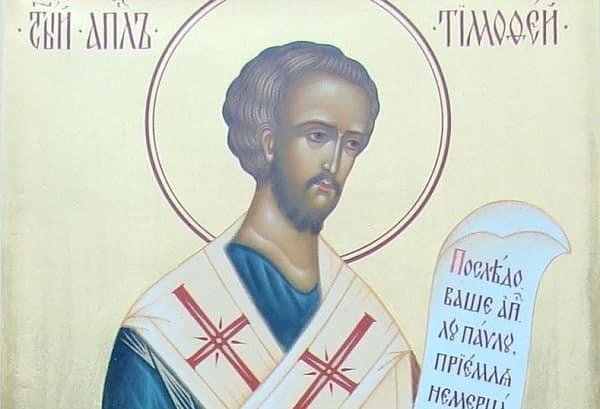 Тимофеев день  картинка