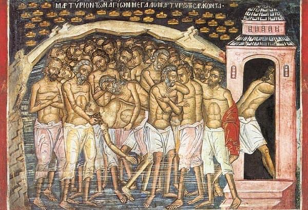 День 40 Севастийских мучеников (Сороки) Приметы  картинка