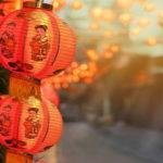 Восточный(китайский) календарь знаков зодиака