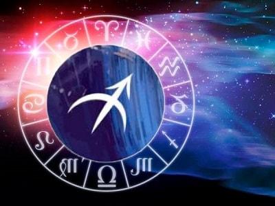 Стрелец гороскоп на 2018 год