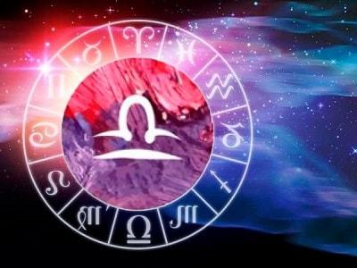 Весы гороскоп на 2018 год
