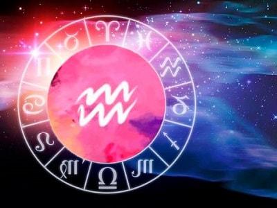 Водолей гороскоп на 2018 год