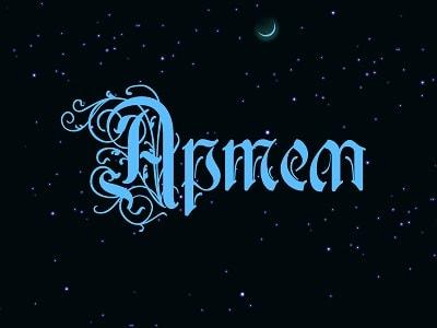 Значение имени Артём (Артемий)
