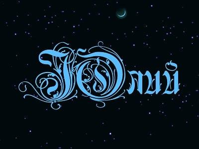 Значение имени Юлий (Юлиан)