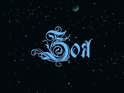 Значение имени Зоя