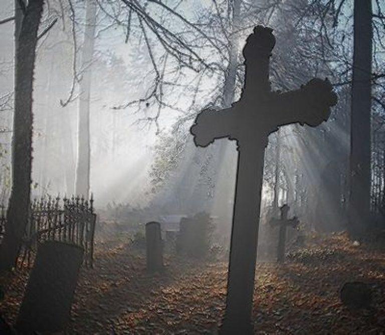 крест кладбище booh.ru