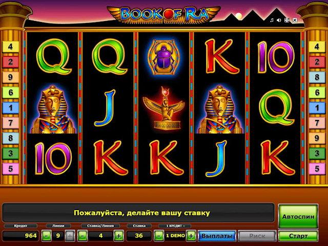 Вулкан Делюкс: ассортимент игровых автоматов