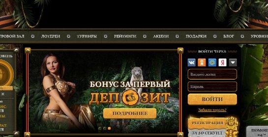 Онлайн казино Eslots – твоя надежная игровая площадка