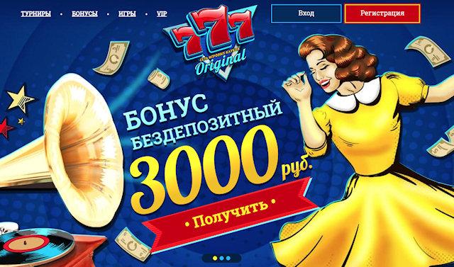 Особенности украинского игрового клуба 777 Original