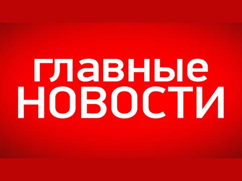 Актуальные и честные  новости Кыргызстана