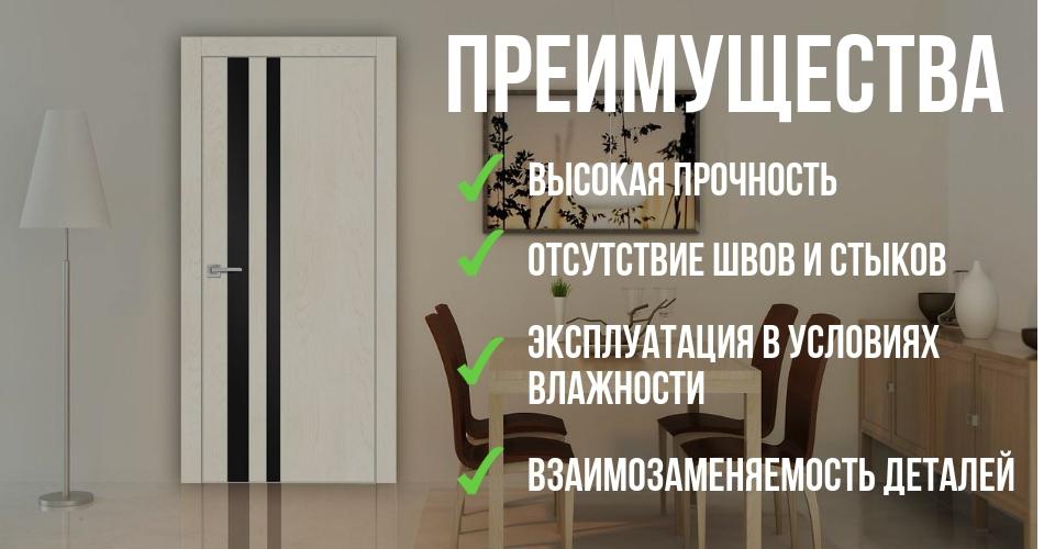 Где заказать качественные межкомнатные двери