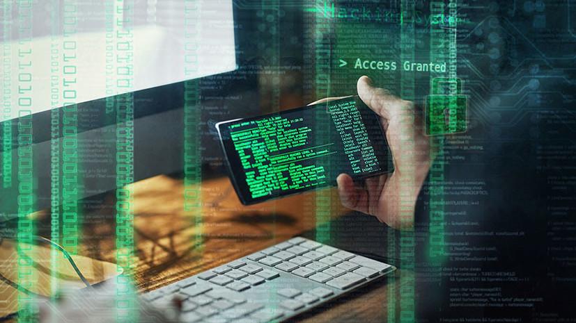 Наталья Касперских о безопасности в соцсетях, интернет-гигиене, цифровом суверенитете.