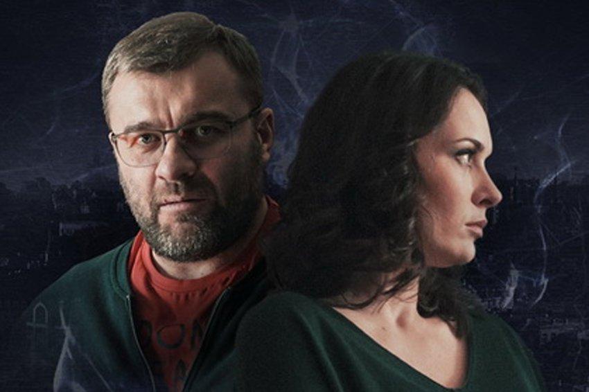 Смотреть сериал Гадалка с Пореченковым