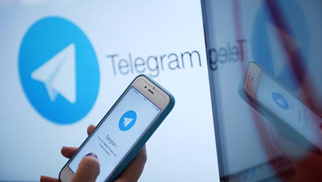 Множество интересных статей и обзоров по Telegram